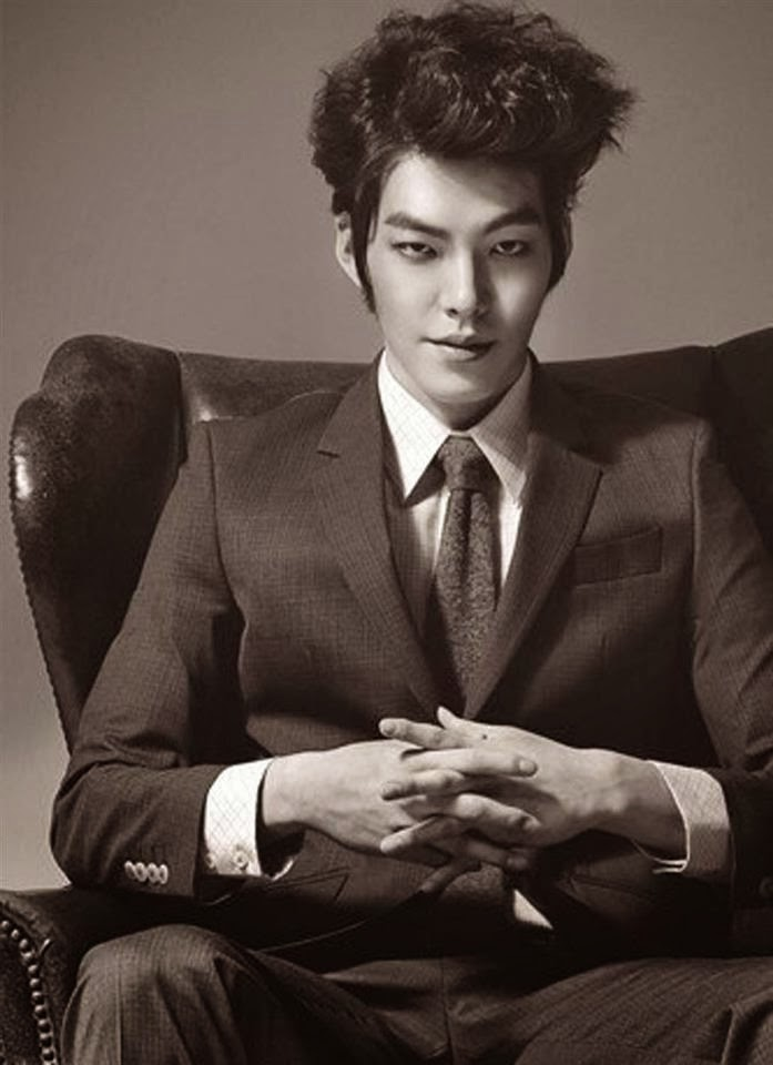 Kim Woo Bin Korean Actor