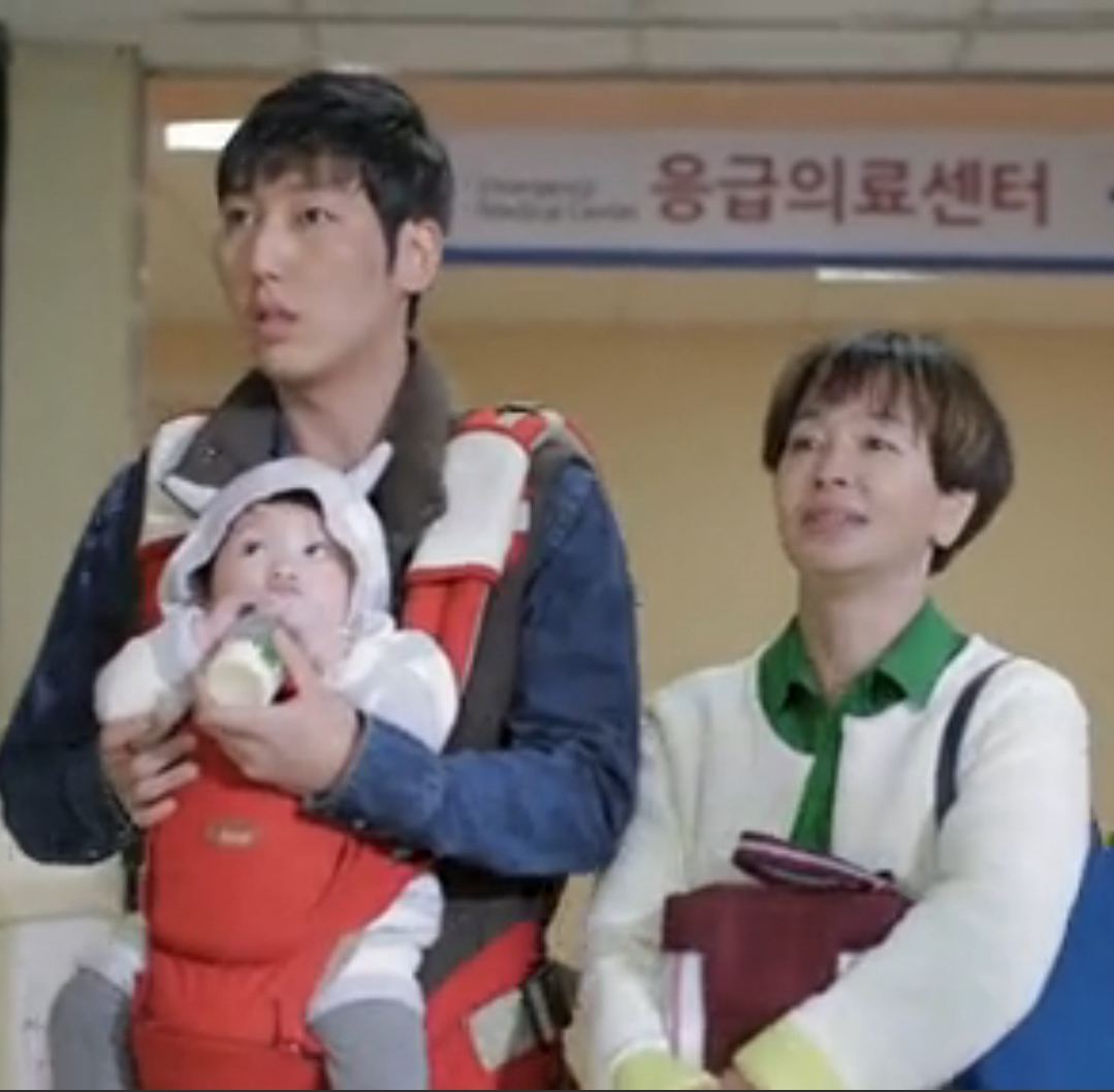 emergency couple baby