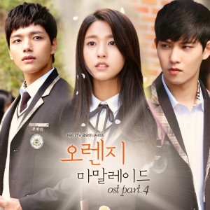 Orange Marmalade Korean Drama